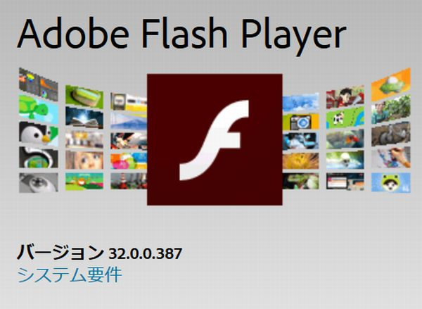 Et salue la question annonçant la désinstallation d'Adobe Flash Player de la fin de cette